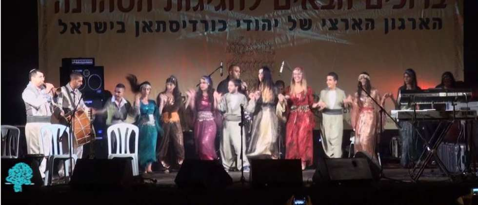 Kurdish Jews celebrate the annual Seharane festival in Jewusalem ( Hemi Itz/ Taken from Youtube )