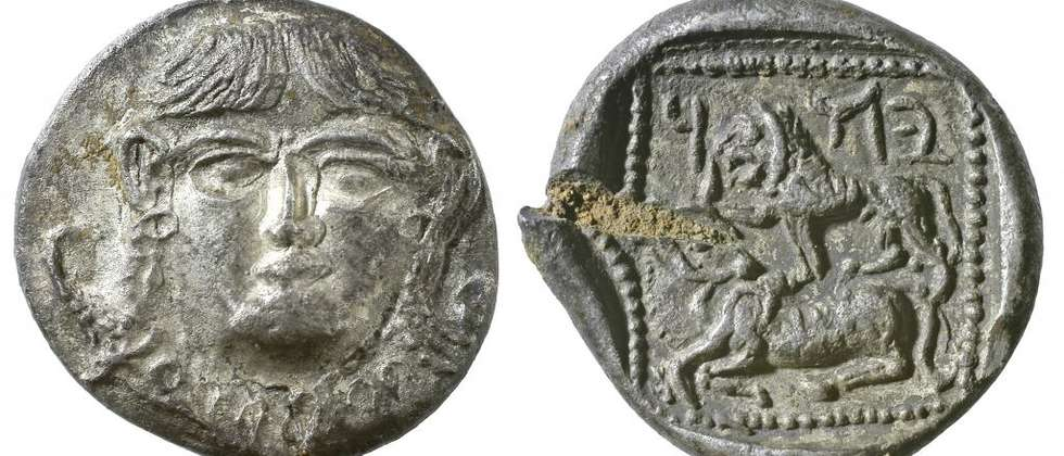 Israel Museum acquires world's 'first Jewish coin' ( Vladimir Naikhin/The Israel Museum )