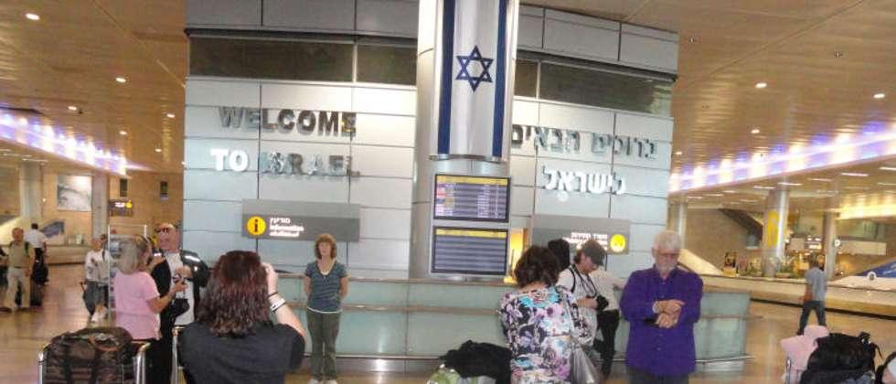 Aéroport Ben Gourion ( DR )
