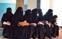 Saudi Arabia women ( AFP )