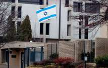 Israeli Embassy in Washington ( AFP Photo / Tim Sloan )