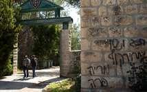 People leave the Deir Rafat Catholic convent whose walls were sprayed with a graffiti near the Israeli city of Beit Shemesh, west of Jerusalem on April 1, 2014 ( AFP Photo/Menahem Kahana )