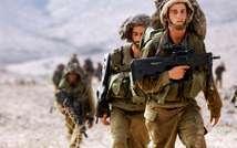 Unité combattante Givati ( Tsahal:fr )