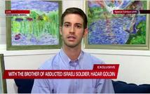 Chemi Goldin, frère de Hadar Goldin, capturé à Gaza (  )