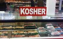 kosher ( i24 )