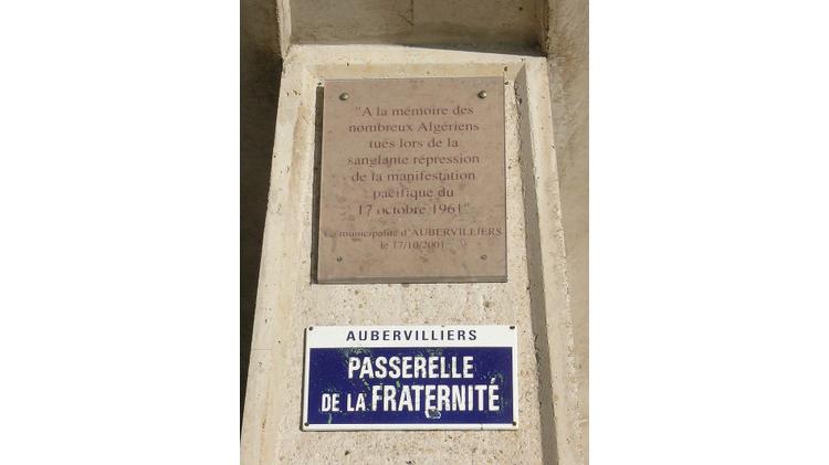نصب تذكاري لضحايا مجزرة باريس 1961