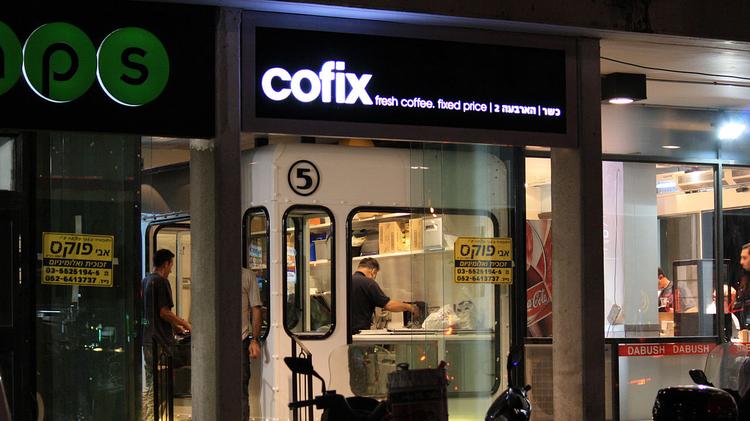 """Une boutique """"Cofix"""" à Tel-Aviv"""