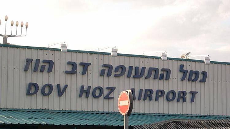 Entrée de l'aéroport Sde Dov à Tel Aviv
