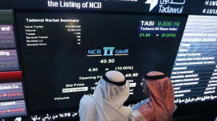 صورة ارشيفية لبورصة الرياض