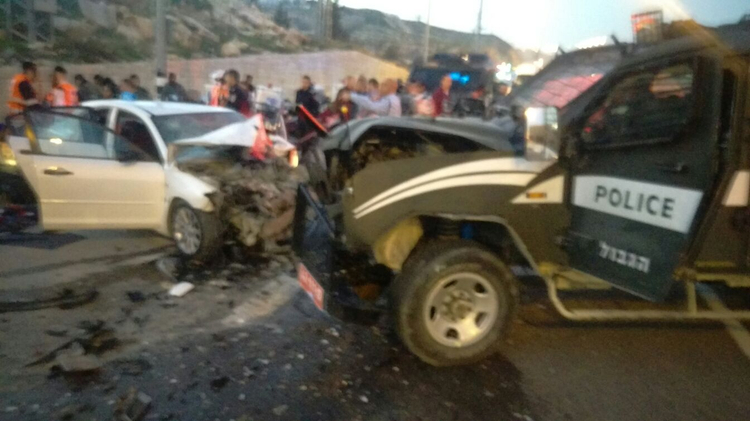 A car containing three Palestinians injured three Israeli border police in a suspected ramming attack near the West Bank city of Ma'ale Adumim