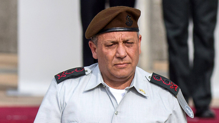Le chef d'état-major de l'armée israélienne Gadi Eisenkot