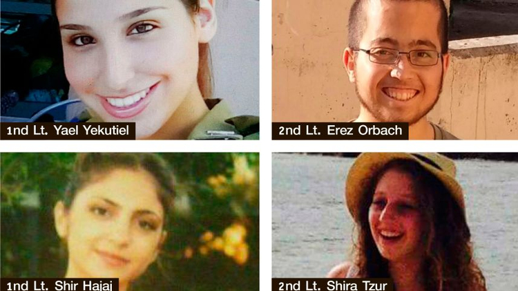 Victims of a truck ramming attack in Jerusalem, January 9, 2017