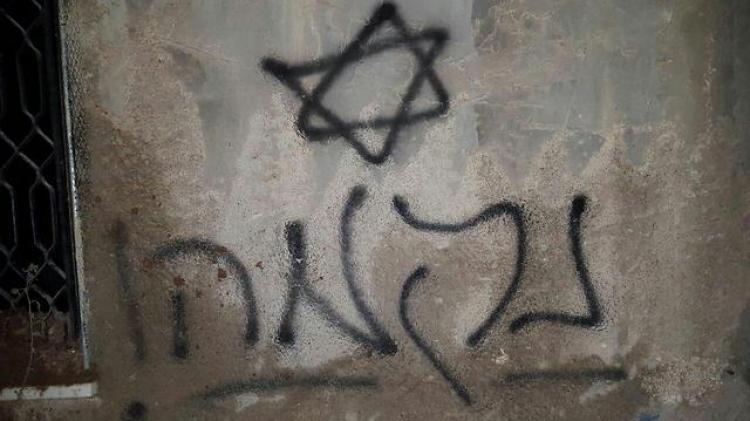"""Le mot """"revanche"""" écrit sur le mur de la maison brûlée de la famille Dawabsheh à la suite d'un incendie criminel le jeudi 30 Juillet 2015"""