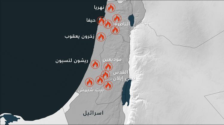 الحرائق في إسرائيل 24-11-2016