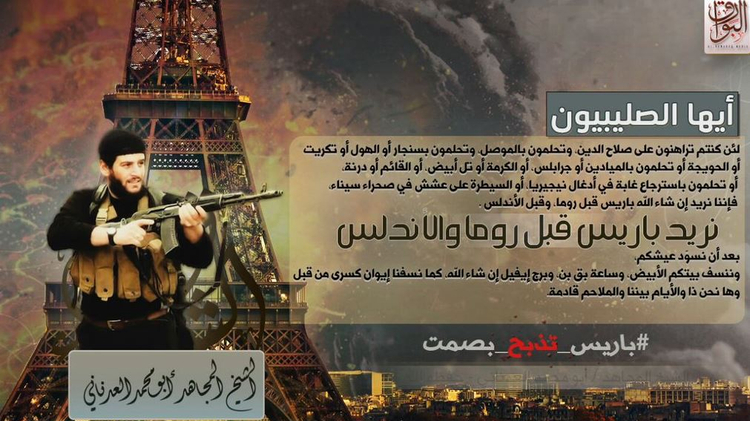 "Pro-IS media group tweets about Paris attacks, using hashtag ""Paris is being slaughtered silently"""