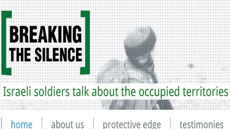"Logo ONG israélienne ""Breaking the Silence"""