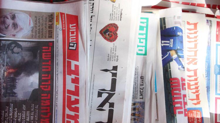 Fenêtre sur la presse israélienne