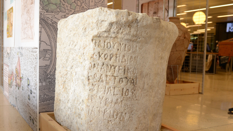 1,900-year-old inscription found underwater