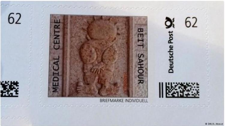 الطابع البريدي الذي يحمل صورة حنظلة