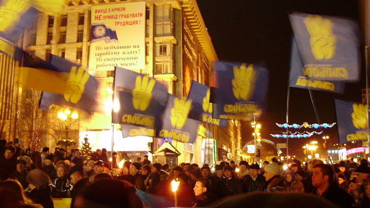 Svoboda supporters rally in Veresnya