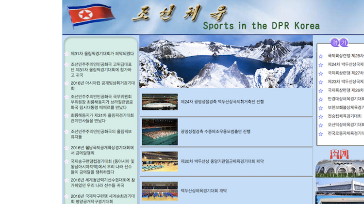 North Korea accidentally makes its internet public