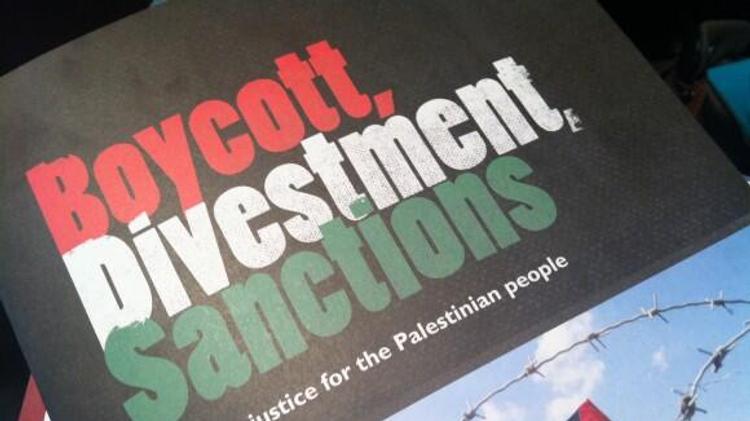 Boycott Israel, BDS