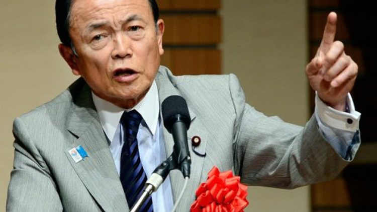 Japanese Finance and Deputy Prime Minister Taro Aso