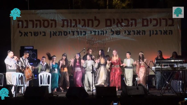 Kurdish Jews celebrate the annual Seharane festival in Jewusalem