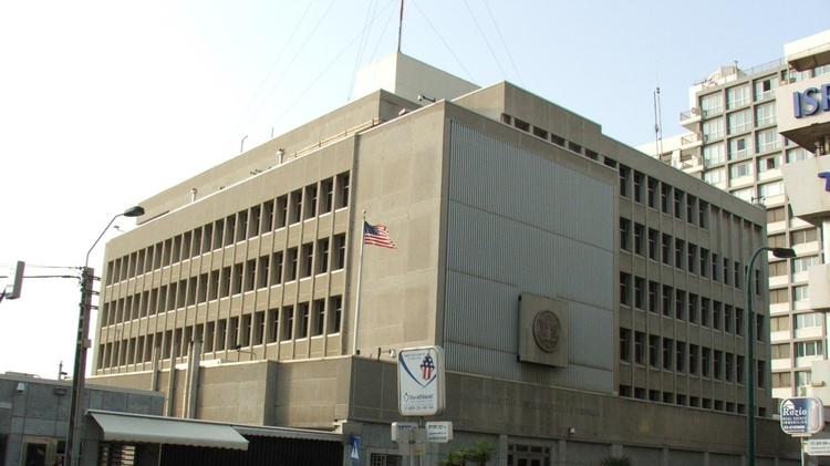 Selon Abbas, l'ambassade américaine à Jérusalem serait