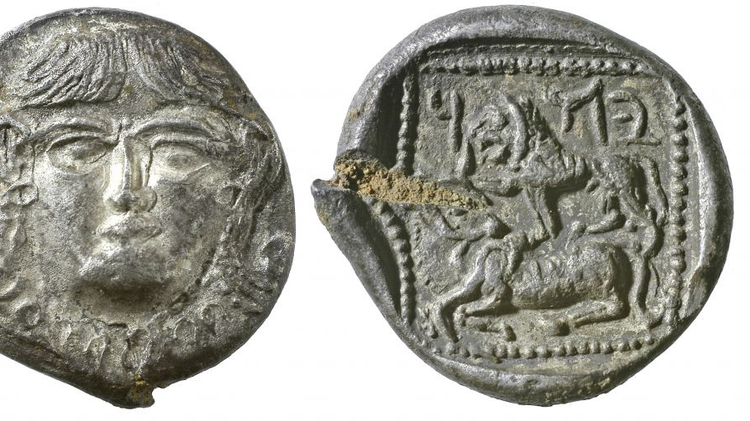Israel Museum acquires world's 'first Jewish coin'