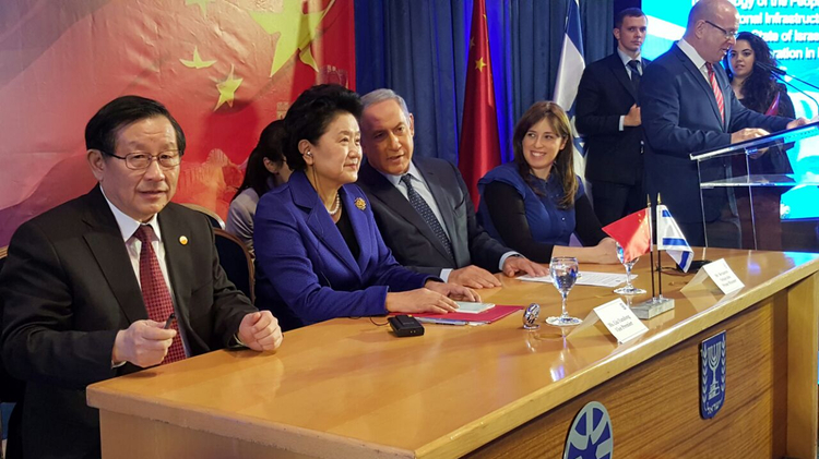 Chinese Vice Premier Liu Yandong and Israeli Prime Minister Benjamin Netanyahu (R) meet in Jerusalem, March 29, 2016 (GPO)
