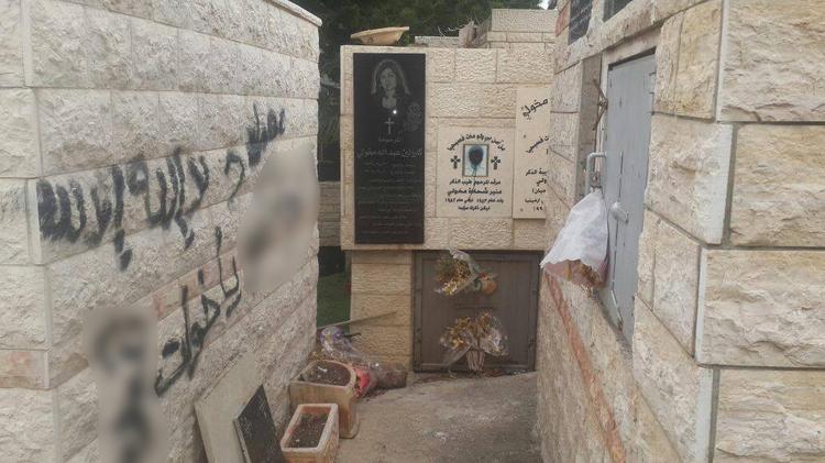 إسرائيل: تدنيس مقبرة مسيحية في الشمال