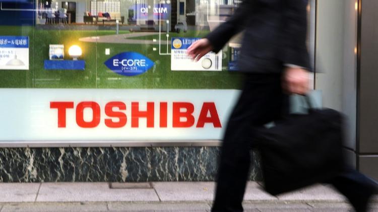 شركة توشيبا للتكنولوجيا والصناعات