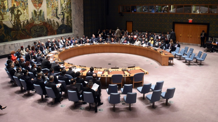 A UN Security Council meeting on September 30, 2015 in New York