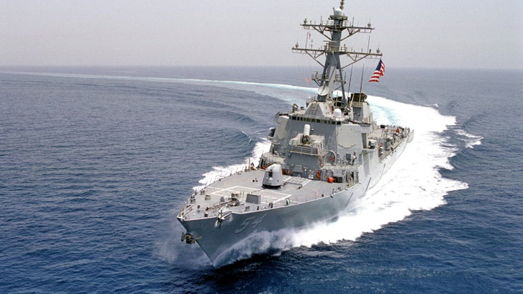 USS Curtis Wilbur -- a guided missile destroyer -- sailed near Triton Island in the Paracel Islands