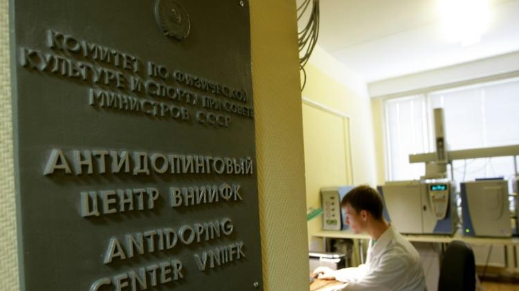 مختبر كشف المنشطات في موسكو