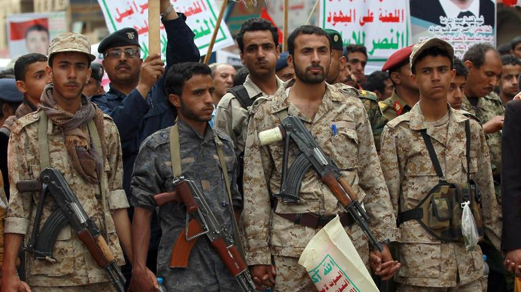 Yemeni fighters of the Shiite Huthi movement take part in a demonstration on March 18, 2015 in the Yemeni capital Sanaa