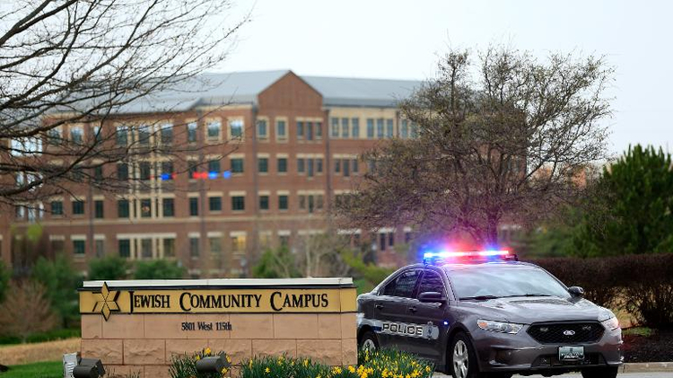 Siegel JCC bomb threat one of several nationwide