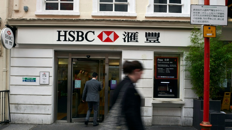 HSBC's net profit was down 18 percent at $4.3 billion in the first quarter, the bank says