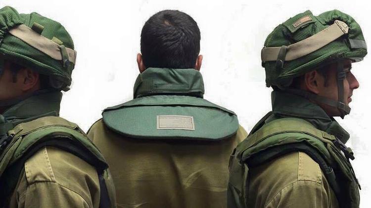 Le protège-cou de l'armée israélienne