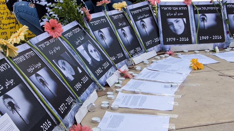 """A memorial for women murdered in Israel in 2016 is set up in Tel Aviv's HaBima Square on November 25, 2016 to mark international 'Eliminate Violence Against Women Day."""""""