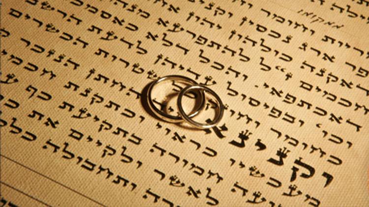 Israël: 75% des Juifs en faveur dune option favorisant le divorce ...