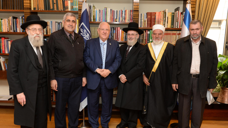 President Reuven Rivlin hosts an interfaith meeting of Jewish and Muslim leaders at the President's residence in Jerusalem on November 29, 2016