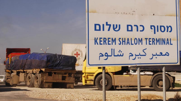 The Kerem Shalom crossing between Israel and the Gaza Strip
