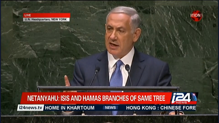 Israeli Prime Minister Benjamin Netanyahu speaks at the UNGA, September 29, 2014