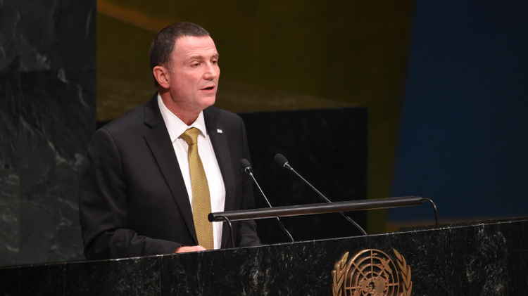 Israeli Knesset Speaker Yuli Edelstein addresses the UN at the Inter-Parliamentary Union's World Conference of Speakers of Parliament, August 31, 2015