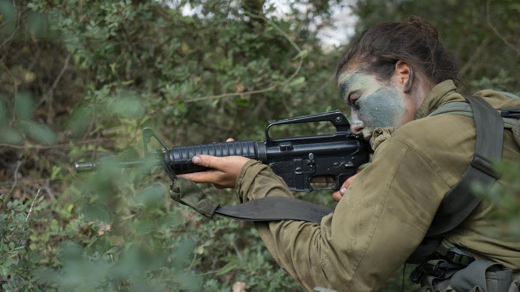 An Israeli soldier serving in the IDF's co-ed Bordelas battalion