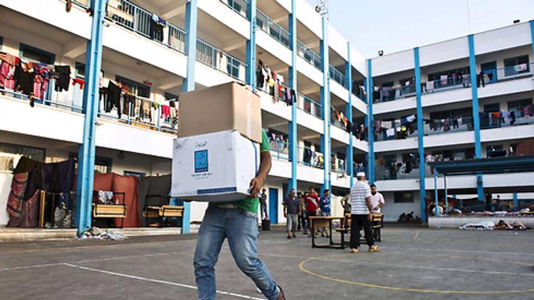 A UNRWA school in Gaza