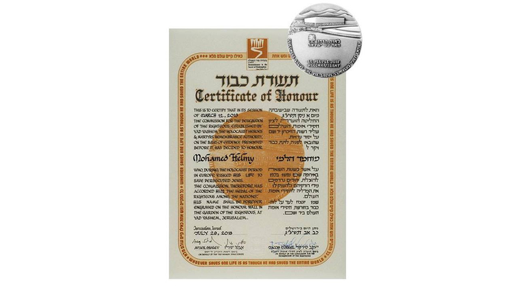 Certificate honoring first Arab Righteous of Nations, Mohamed Helmy