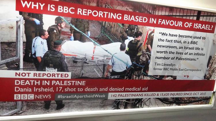 """Affiche du BDS dans le métro londonien pour la """"semaine de l'apartheid israélien"""""""